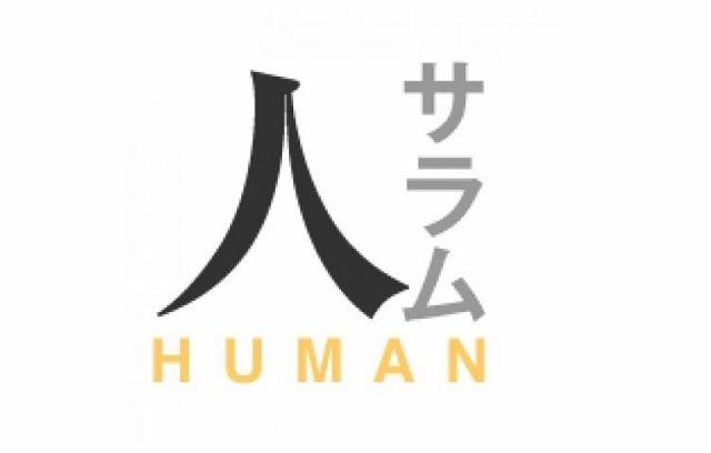 〈人・サラム・HUMAN〉神戸初中アボジ会会長/李海敦さん(46)