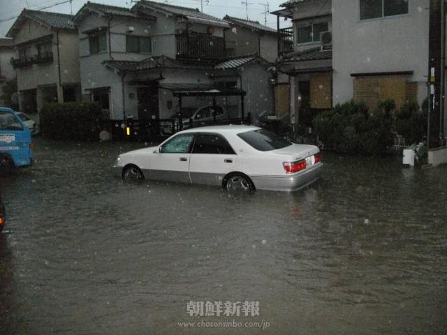 京都 南山城豪雨被害同胞に支援を | 朝鮮新報