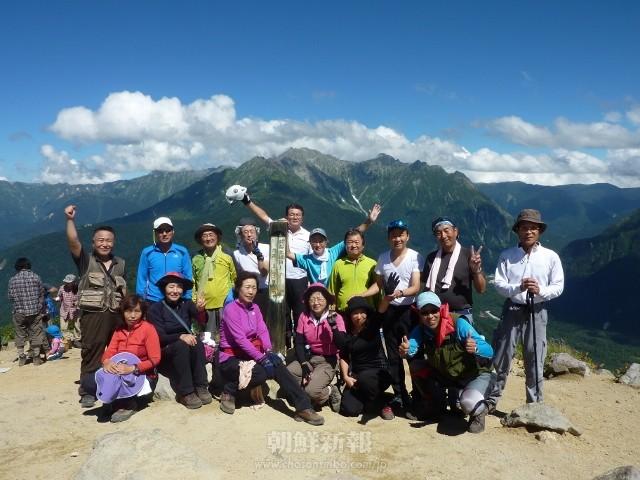 広島同胞登山協会が主催する登山が15、16の両日、北アルプスの乗鞍、焼... 広島同胞登山協会