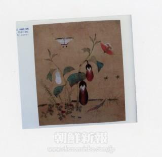 16世紀前半、紙に彩色 34×28.5cm ソウル中央博物館 16世紀前半、紙に彩色 34×28