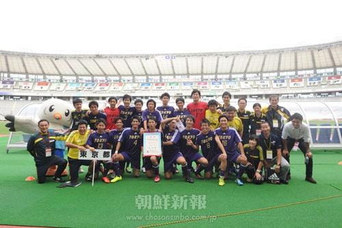〈国体〉サッカー/FCコリアの4選手が東京都の準優勝に貢献 (1)