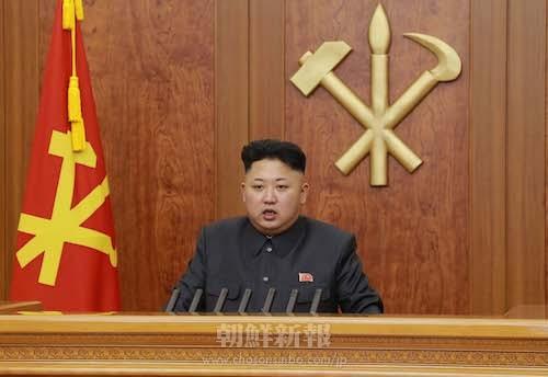 金正恩第1書記が1日に新年の辞を発表した。(朝鮮... 金正恩第1書記が1日に新年の辞を発表した