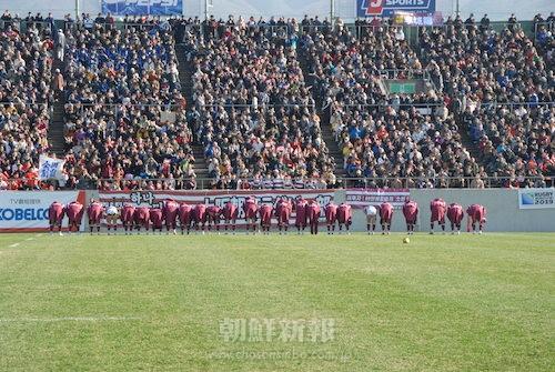 〈全国高校ラグビー〉大阪朝高、堂々のベスト8/準々決勝で敗退 2