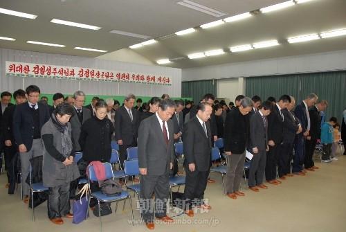 犠牲になった同胞たちを追悼し黙とうする参加者たち