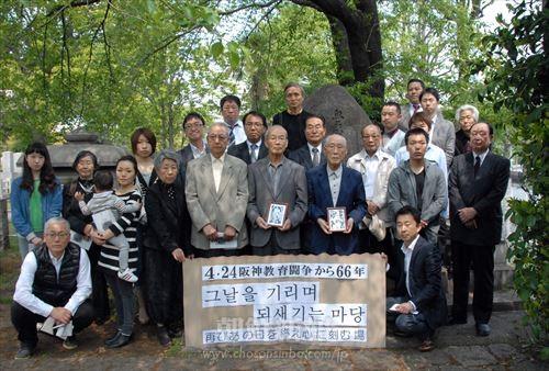 東京・青山霊園「無名戦士の墓」の前で