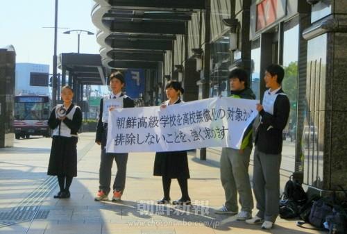 広島で行われた街頭宣伝