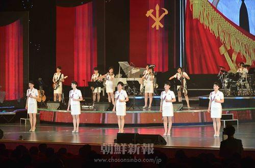 第9回全国芸術家大会参加者のための牡丹峰楽団による祝賀公演