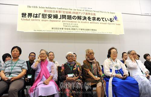 各国から集まった日本軍「慰安婦」被害者と遺族、支援者たち