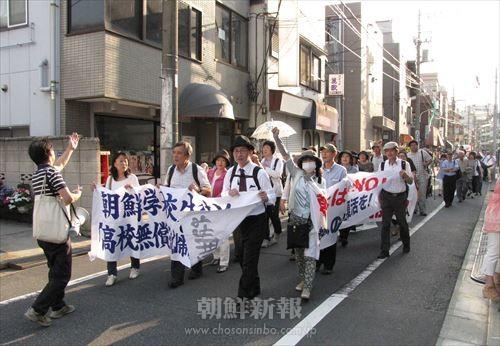 板橋集会デモ