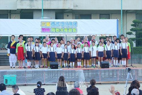 四日市初中生徒たちによる公演