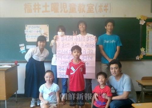 福井土曜児童教室の参加者たち