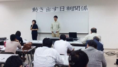 55人が参加し行われた学習会