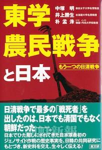 高文研、1400円+税、TEL.03-3295-3415