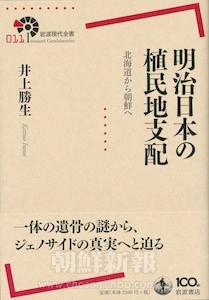 岩波現代全書、2100円+税、TEL.03-5210-4000