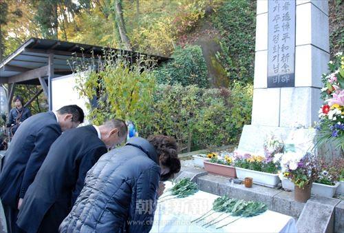 長野で松代大本営70周年追悼行事