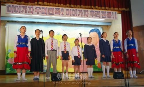 生徒らの公演