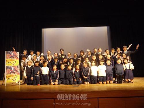 上映会を終えて、四日市初中の子どもたちと共に