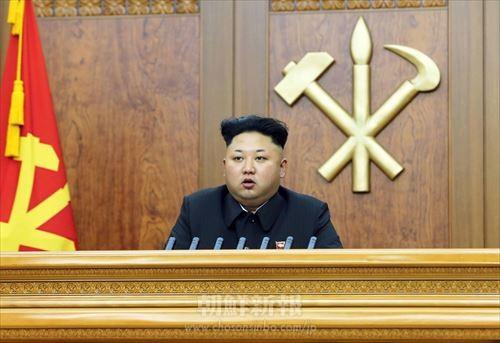 1日、新年の辞を発表する金正恩第1書記(朝鮮中央... 1日、新年の辞を発表する金正恩第1書記(
