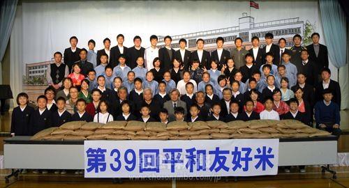 昨年、北海道在日朝鮮人の人権を守る会から北海道朝鮮初中高に贈られた米は39回目を数えた