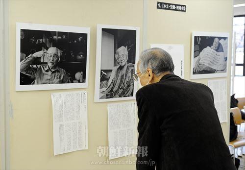 40点の写真と証言が展示された。