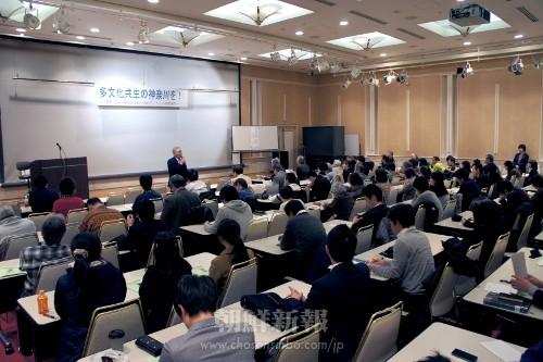 神奈川県で行われた報告会の様子