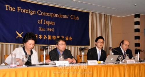 日本外国特派員協会で行われた記者会見