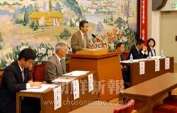 社協公開シンポジウム/革新と建設進む朝鮮経済