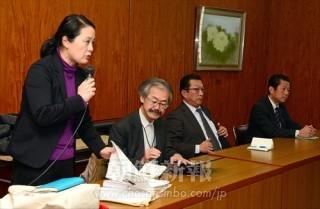 裁判終了後、広島弁護士会館で報告集会が行われた