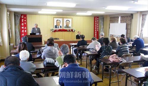 青森朝鮮会館で行われた朝・日合同新年会