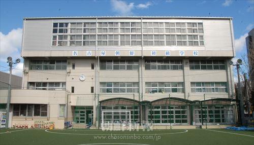 鉄筋4階の校舎、人工芝の運動場が整備された名古屋初級_R