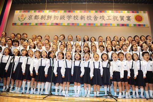 総連は一貫して民族教育の発展に尽力してきた(写真は京都初級新校舎竣工式、13年5月)