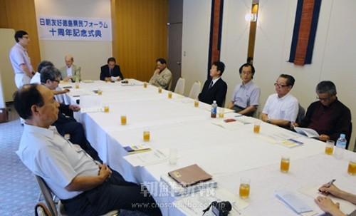 徳島市で行われた記念式典