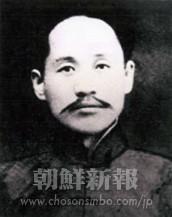 朝鮮史から民族を考える 21〉植民地期の朝鮮人史学者たち(上)   朝鮮新報