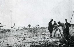 土地調査事業