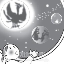 スニムのいい話 17 なぜ月にウサギが 朝鮮新報