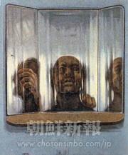 「三面鏡」1976年 132x111(センチ)光州市立美術館