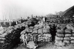 日本帝国主義の略奪によって仁川港に集積された対日搬出米
