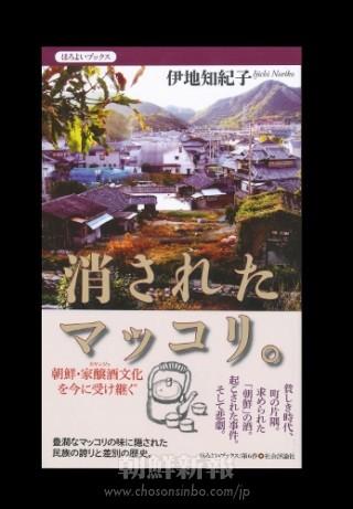 社会評論社 1800円+税 03・3814・3861