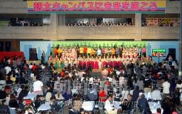 朝鮮大学校学園祭2005には5000余人の同胞、日本市民らが訪れた