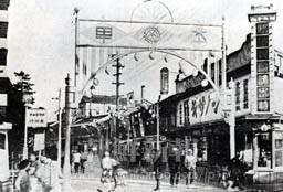 1930年頃のソウル忠武路