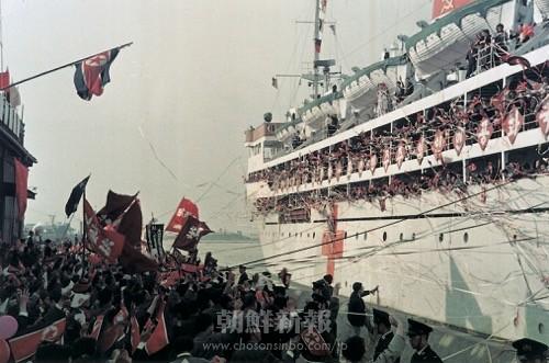 第1次帰国船が新潟港を出港し、祖国に向かった(59年12月14日)