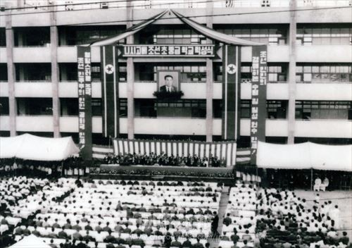 鉄筋校舎の落成式(1966年6月2日、提供=西神戸初級)