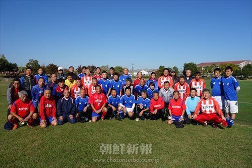 第7回高麗60サッカー交流試合には約60人が参加し熱戦を繰り広げた