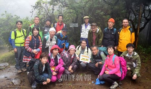 ハイキング参加者たち