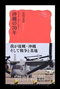 岩波書店、1,020円+税、Tel0352104054。