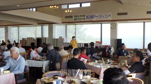 日朝親善と朝鮮学校支援を目的とする第24回島根県チャリティーゴルフコンペ