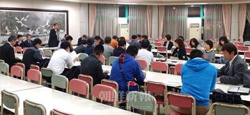 17日に行われた応援実行委の発足会議(写真提供=応援実行委)
