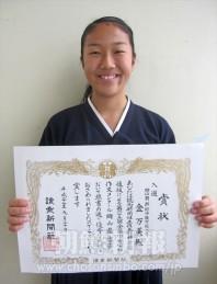 岡山県審査で入選を果たした岡山初中の金万美さん