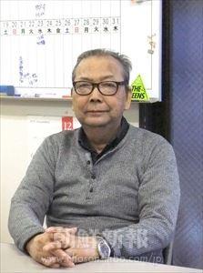 村田文雄さん