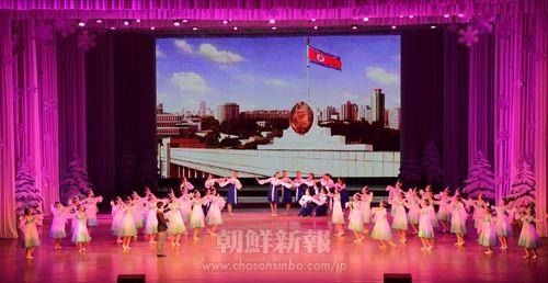 第29回在日朝鮮学生少年芸術団の公演(朝鮮中央通信=朝鮮通信)